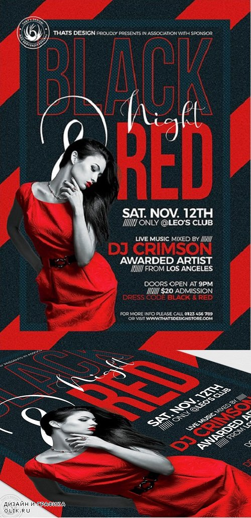 Black and Red Flyer Template V5 - 3745710