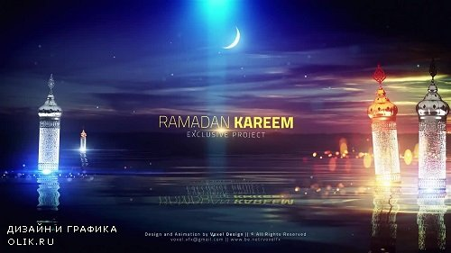 Ramadan Lake View - Islamic Titles 225946 - After Effects Templates