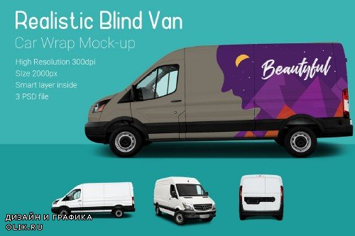 Blind Van Car Mock-Up - 3756419