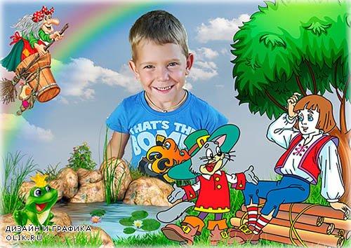 Детская рамка - Герои русских сказок
