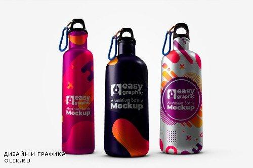 Aluminium Bottle Mockup - 3715319
