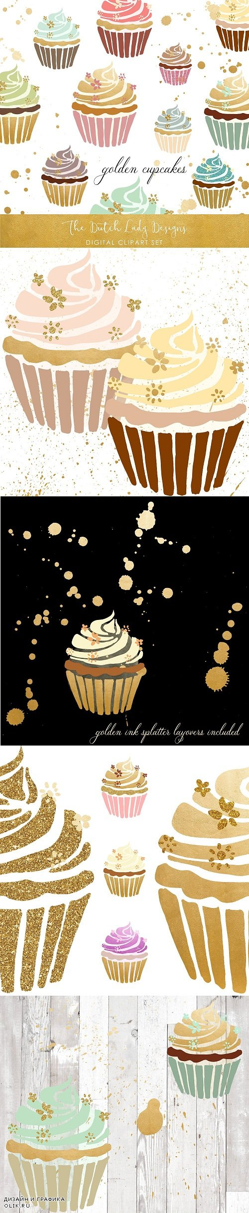 Cupcake Clipart In Gold & Pastel - 1461562