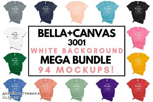 Bella Canvas TShirt Mockups On White - 3036665