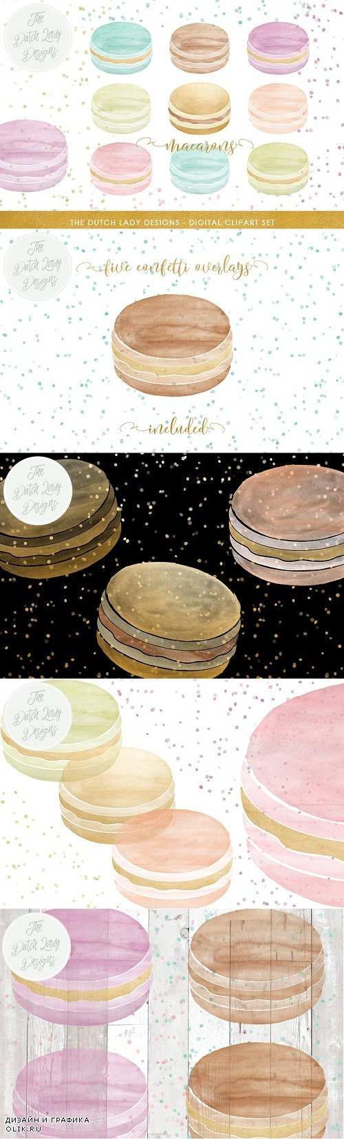 Watercolor Macarons & Confetti Set - 1947890