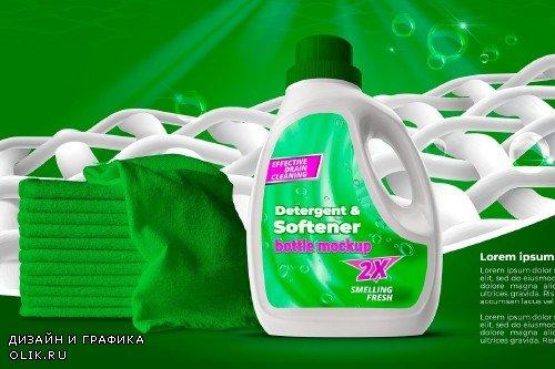 Detergent Bottle Mockup - 3749010
