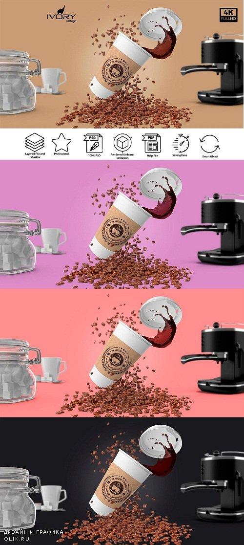 Coffee Cup MockUp - 2144447
