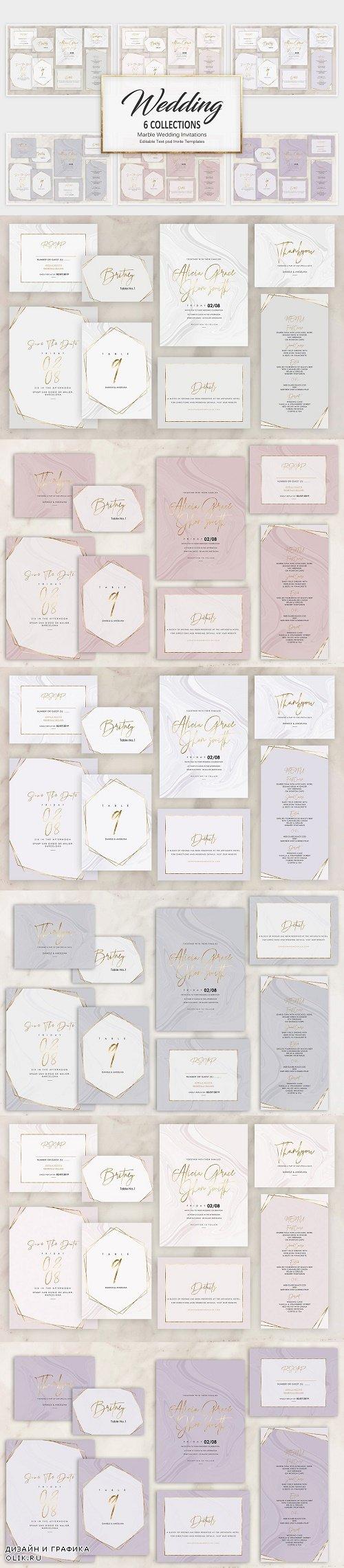 Marble Wedding Invitation BUNDLE - 2513416