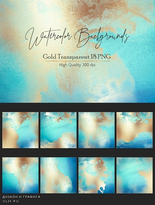 Blue Gold Watercolor Backgrounds - 3315515