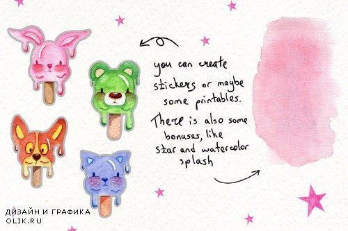 Watercolor Ice Cream Animals - 3768762