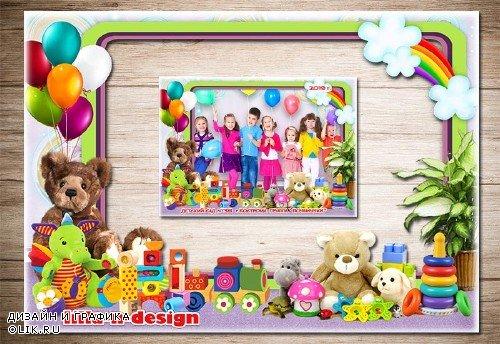 Рамка PNG для фото группы в детском саду - Наш любимый детский сад