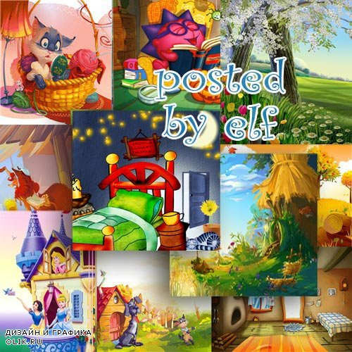 Детские сказочные фоны для дизайна
