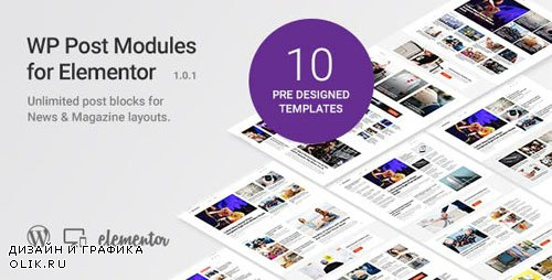 CodeCanyon - WP Post Modules for NewsPaper and Magazine Layouts (Elementor Addon) v1.0.1 - 23805180