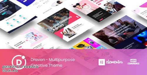 ThemeForest - Draven v1.0.7 - Multipurpose Creative Theme - 23114330