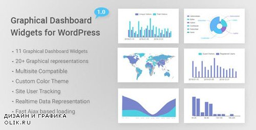 CodeCanyon - Graphical Dashboard Widgets for WordPress v1.0 - 23147652