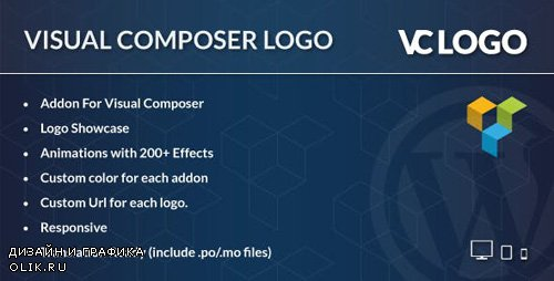 CodeCanyon - Logo Showcase - Logo Addons for WPBakery Page Builder for WordPress v1.0 - 23718814