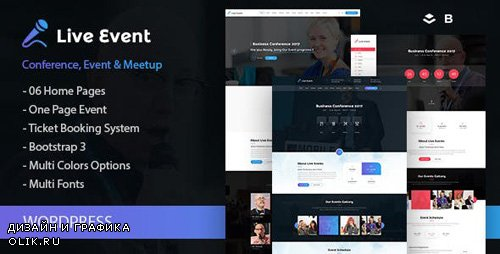 ThemeForest - Live Event v1.1.0 - Single Conference, Event, Meetup WordPress Theme - 20048694