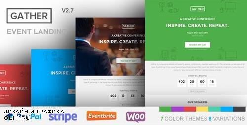 ThemeForest - Gather v2.7 - Event & Conference WP Landing Page Theme - 12799586