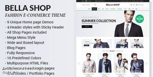 ThemeForest - Bella v1.4 - eCommerce HTML Shop with RTL - 10159832