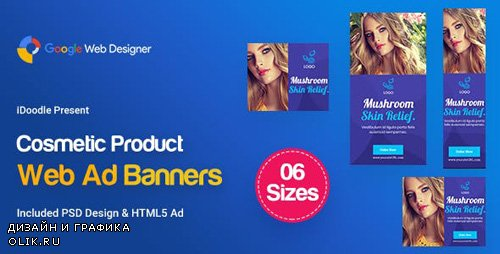 CodeCanyon - C17 - Cosmetic Banners HTML5 - GWD & PSD - 23789376
