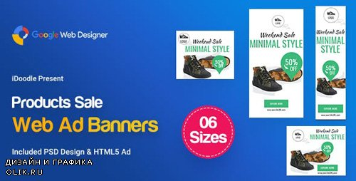 CodeCanyon - C16 - Product Sale Banners HTML5 Ad GWD & PSD - 23783248