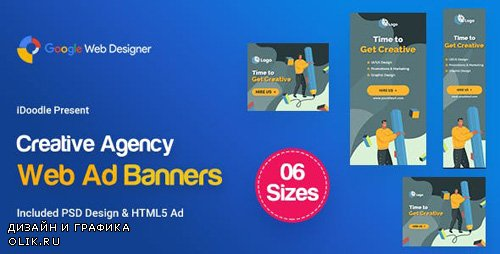 CodeCanyon - C14 - Creative, Startup Agency Banners HTML5 Ad - GWD & PSD - 23781052