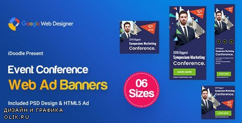 CodeCanyon - C11 - Event Conference Banners GWD & PSD - 23757039