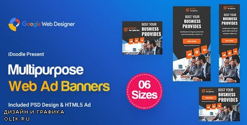 CodeCanyon - C10 - Multipurpose, Business, Startup Banners GWD & PSD - 23757029