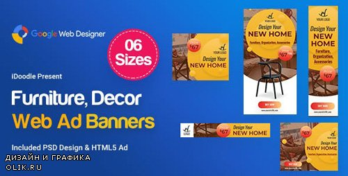 CodeCanyon - C02 - Furniture, Decor Banners Ad GWD & PSD - 23748254