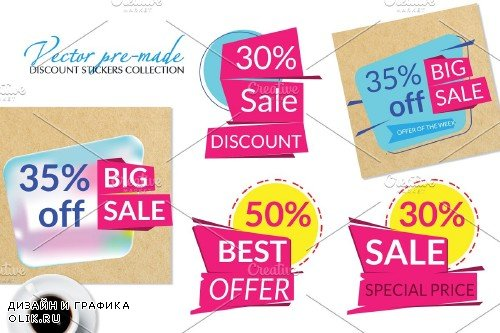 Vector Set of Price Labels - 3774581