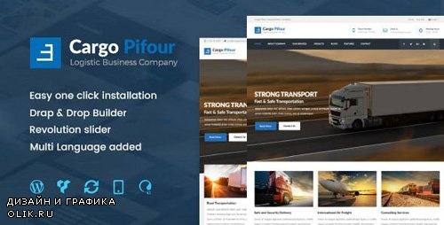 ThemeForest - Pifour v2.3 - Logistic and Transportation WordPress Theme - 20849861