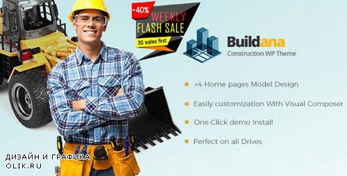 ThemeForest - Buildana v1.3 - Construction & Building WordPress Theme - 20723884