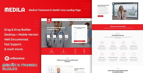 ThemeForest - Medila v1.0 - Medical Treatment & Health Care Unbounce Landing Page Template - 23782158