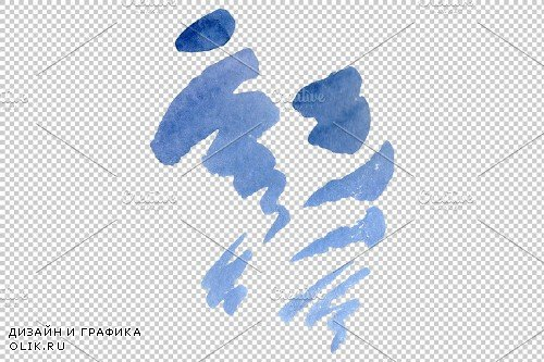 Tricitis Watercolor png - 3778795