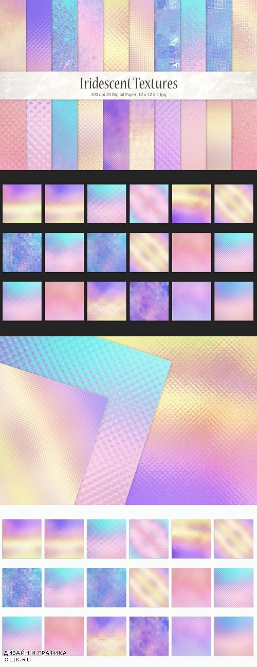 Iridescent/Holographic Foil Textures - 2316078