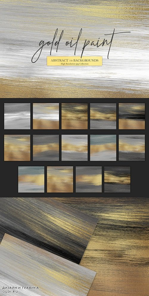 Gold Oil Paint & Abstract Background - 2686992