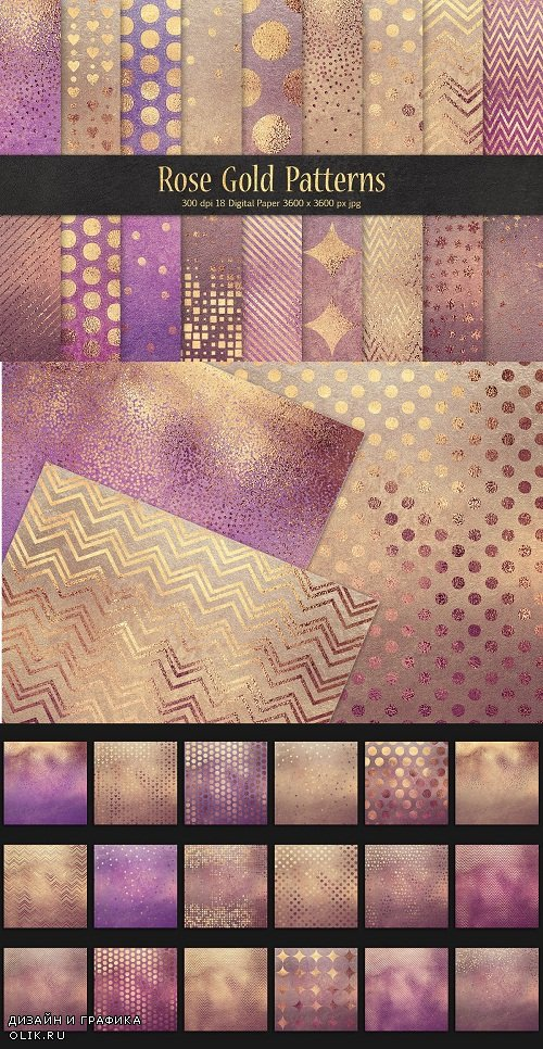 Rose Gold Pattern & Foil Textures - 2542327