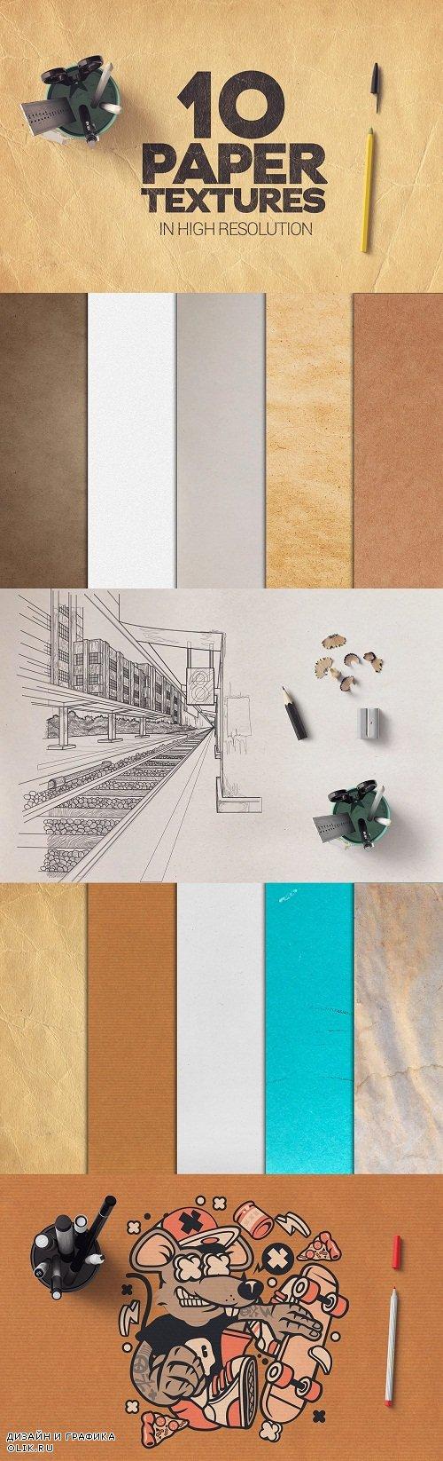 Paper Textures x10 - 3775151