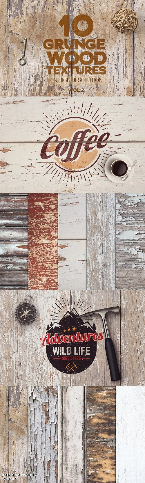 Grunge Wood Textures x10 vol2 - 3775156