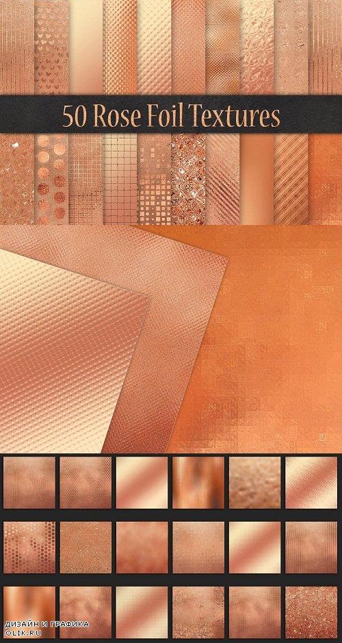 Rose Foil Textures - 3438728