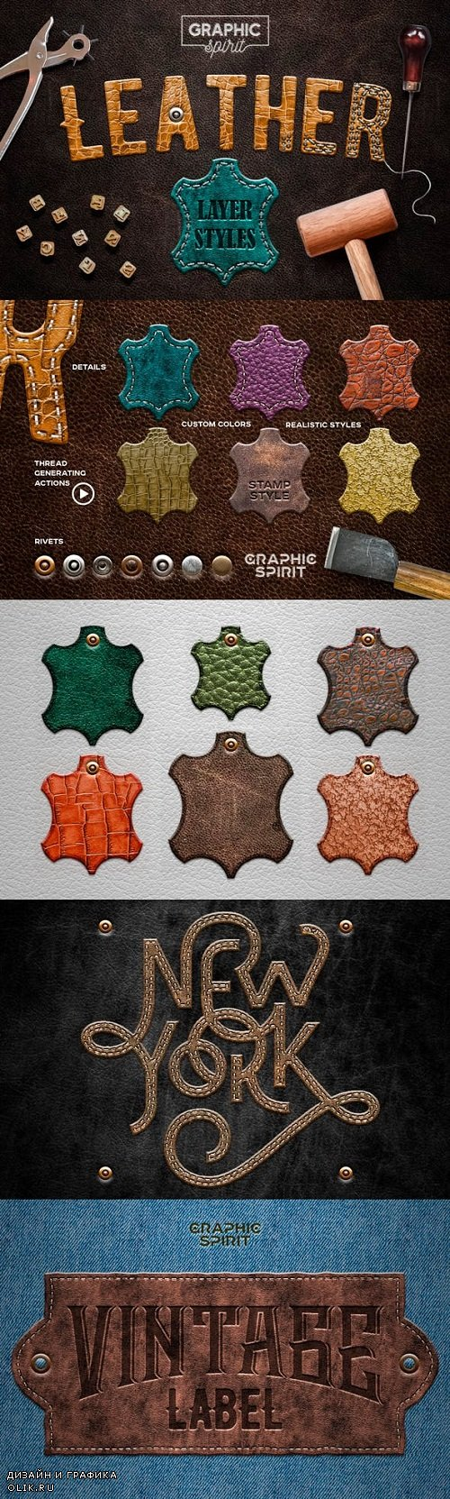Leather Layer Styles For Adobe Photoshop  - 23631291