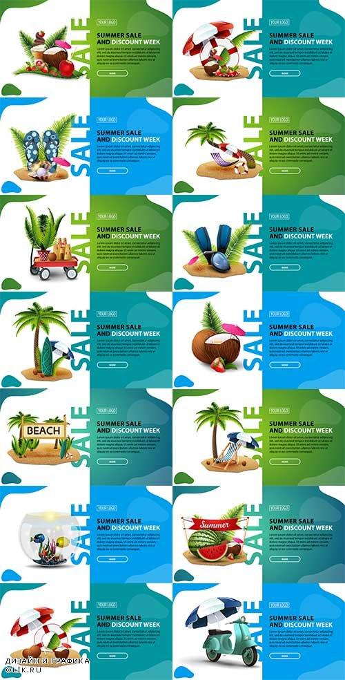 Здравствуй лето - 4 - Векторный клипарт / Hello summer - 4 - Vector Graphics
