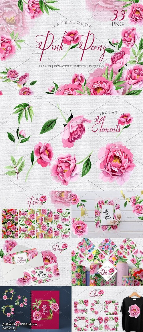 Pink Peonies Flavor of Love - 3788037
