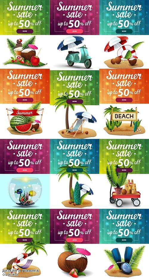 Здравствуй лето - 5 - Векторный клипарт / Hello summer - 5 - Vector Graphics