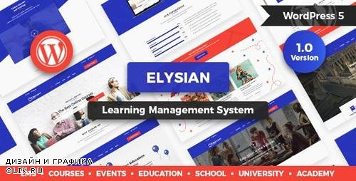 ThemeForest - Elysian v1.2.1 - WordPress School Theme + LMS - 20788244