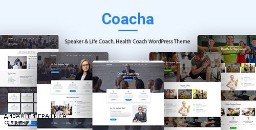 ThemeForest - Coacha v1.1.7 - Coach Health and Coaching WordPress Theme - 20587100