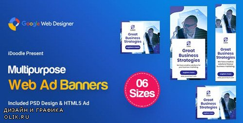 CodeCanyon - C25 - Multipurpose, Business Banners GWD & PSD - 23843424
