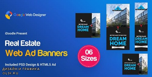 CodeCanyon - C32 - Real Estate HTML5 Ad - GWD & PSD - 23825798