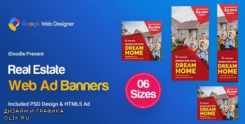 CodeCanyon - C31 - Real Estate HTML5 Ad - GWD & PSD - 23823424