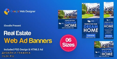 CodeCanyon - C30 - Real Estate Banners HTML5 Ad - GWD & PSD - 23823418
