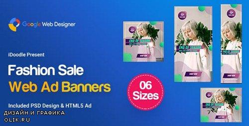 CodeCanyon - C07 - Fashion Sale Banners GWD & PSD - 23750243